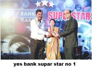 yesh bank prize