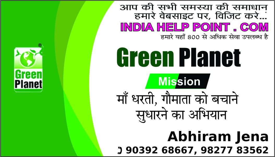 GREEN PLANEET