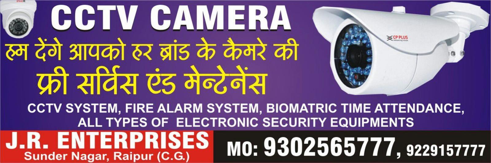 Cctv Cameras,fire Alarm System