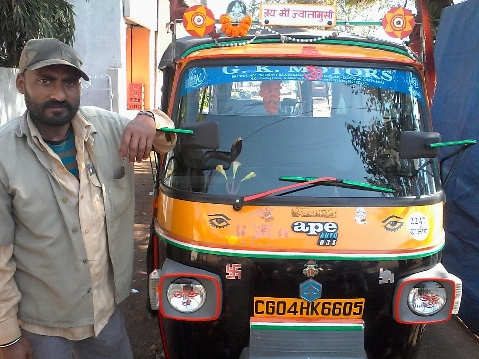 Anil Auto Rickshaw