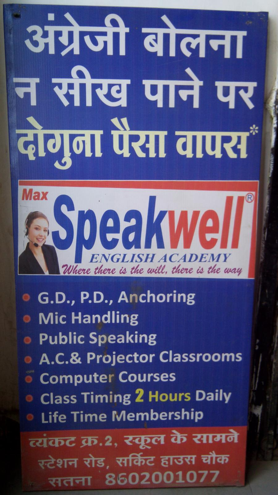 Max Speak Well English Academy