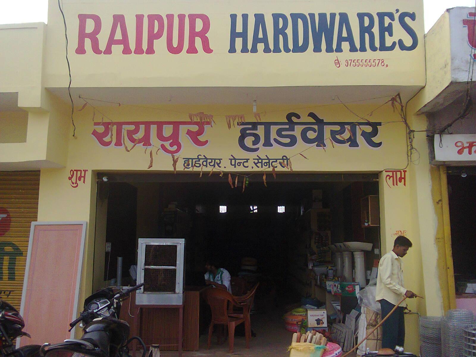 Raipur Hardware