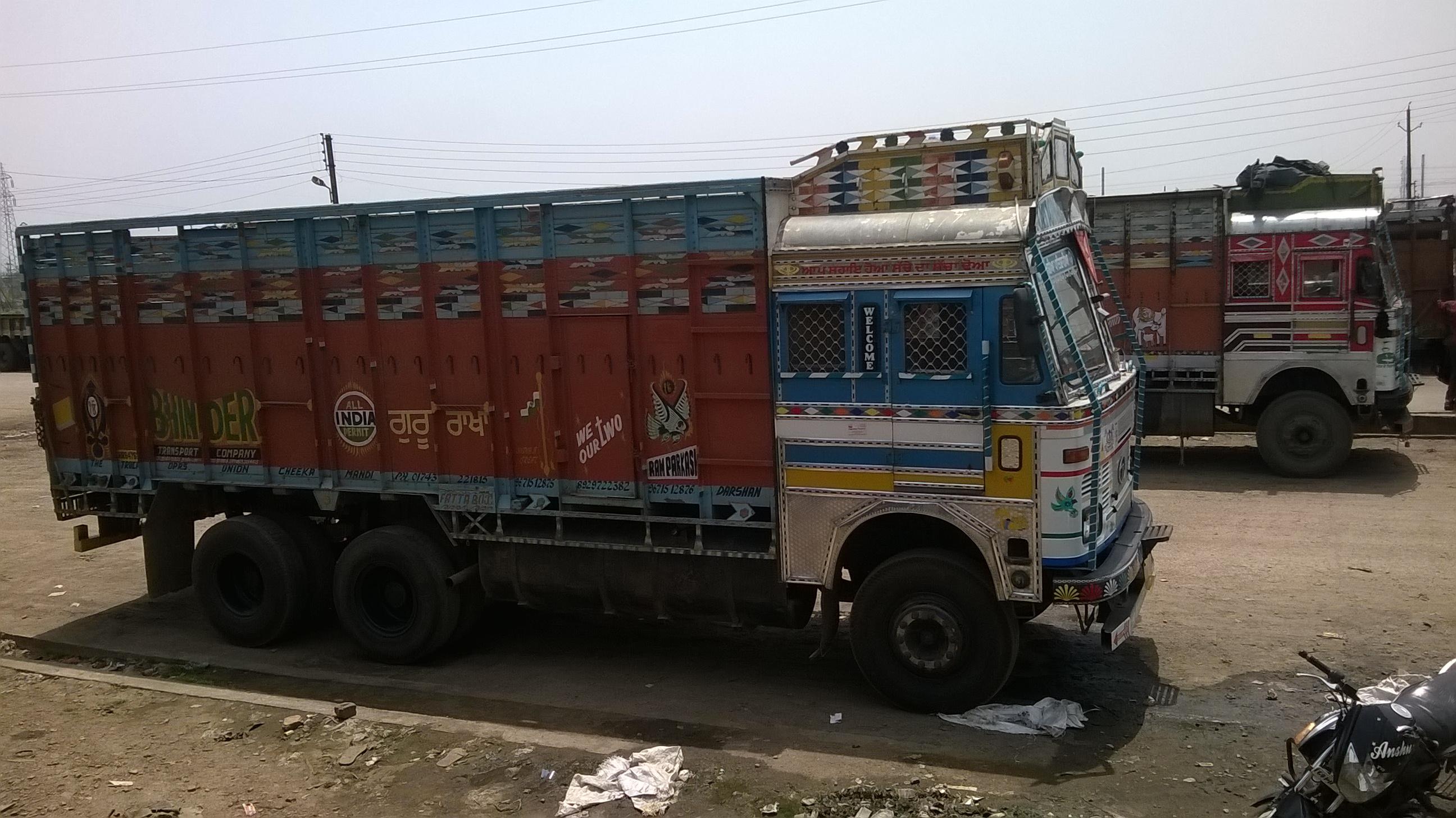 Shivdarshan Transport