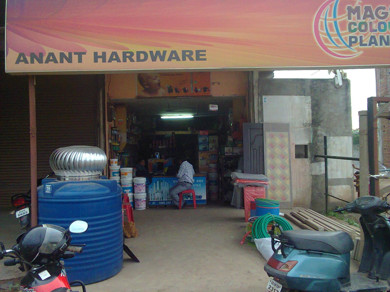 Anant Hardware