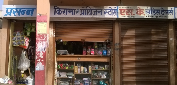 Prassan Kirana Store