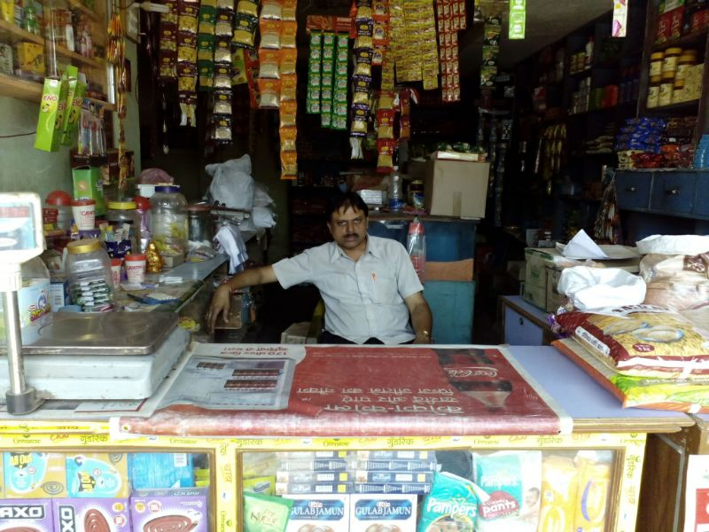 Rani Provison Store