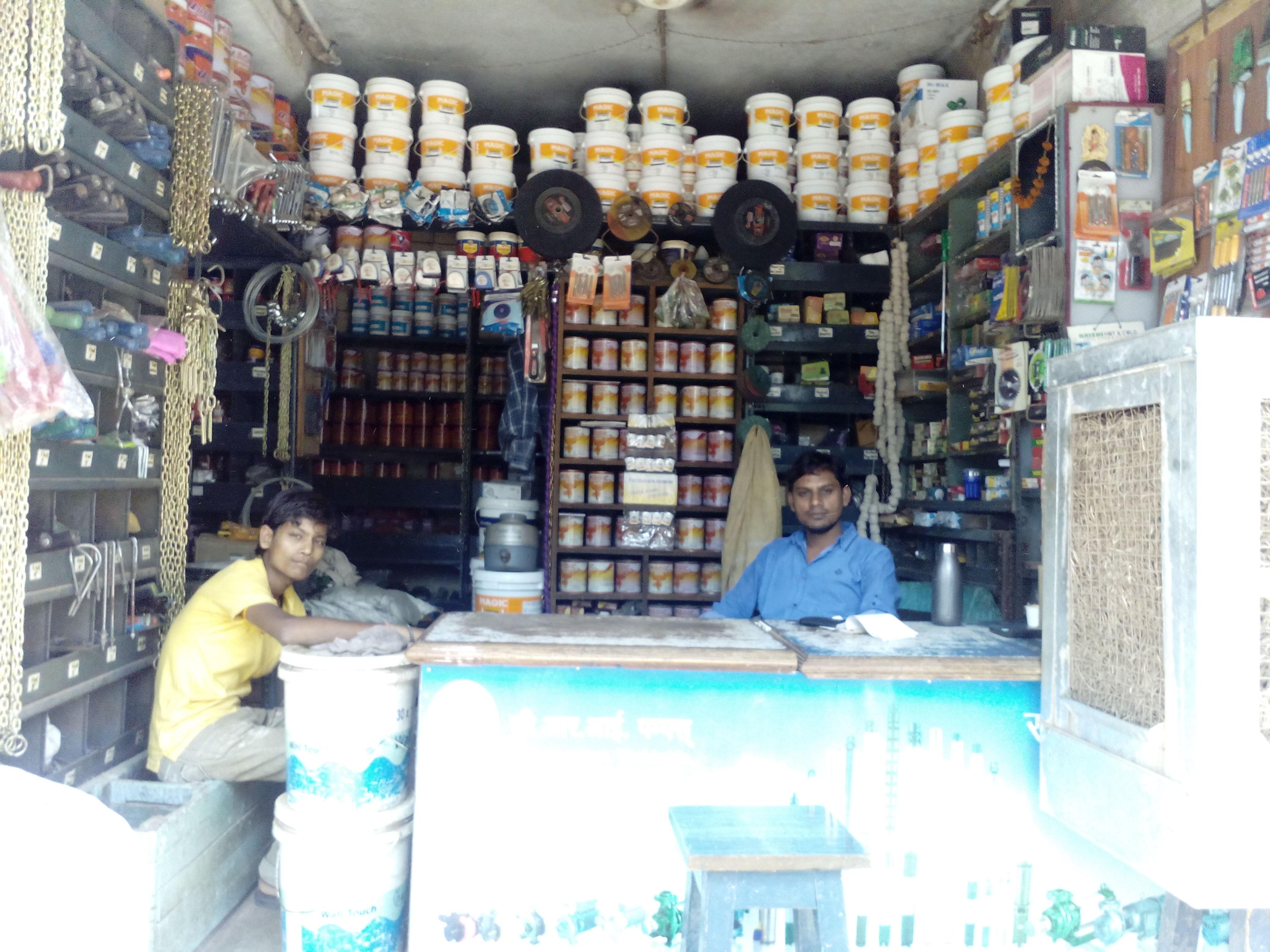 Navdurga Sanitary& Hardware's