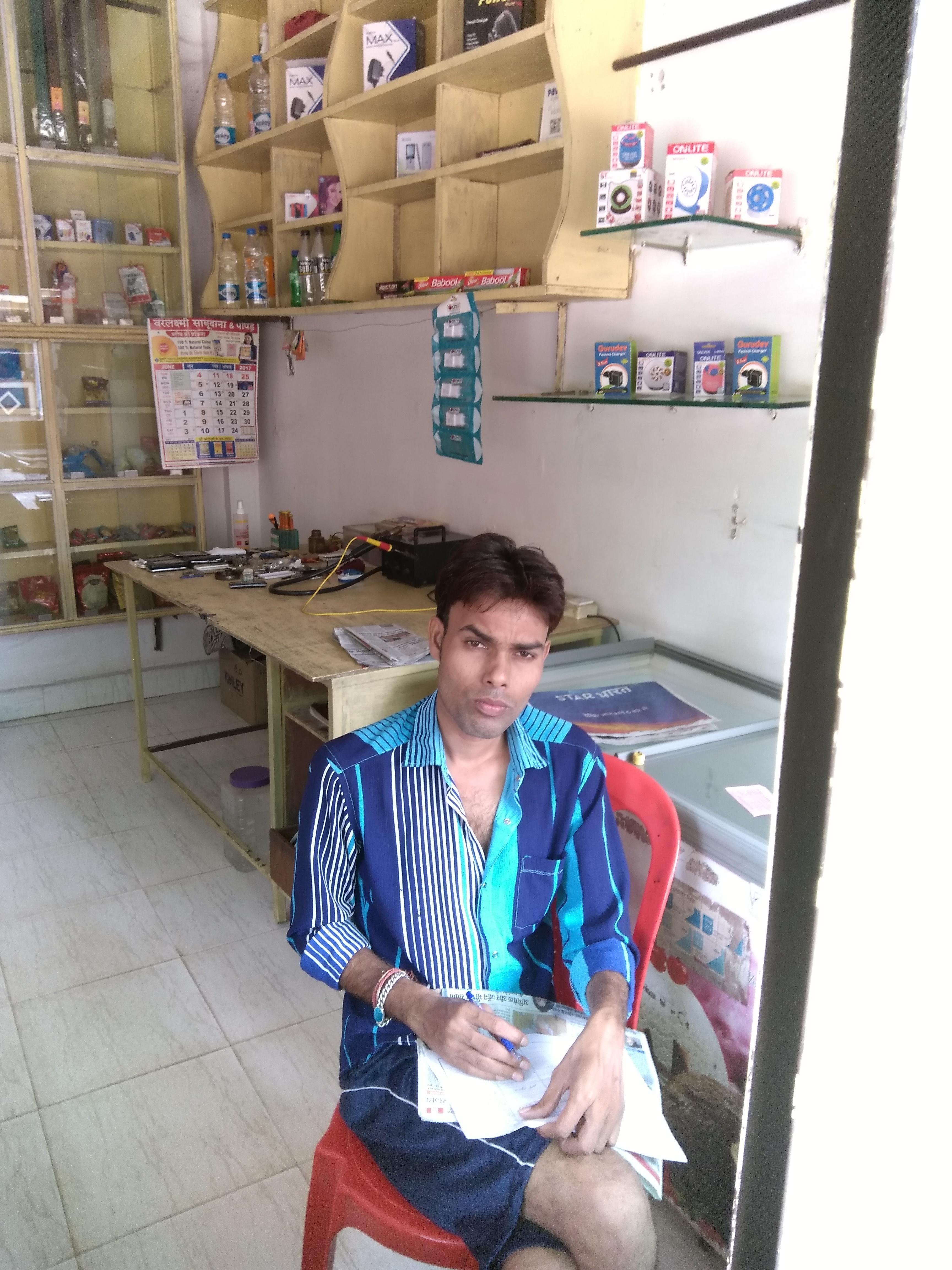 Sai Suman Mobile