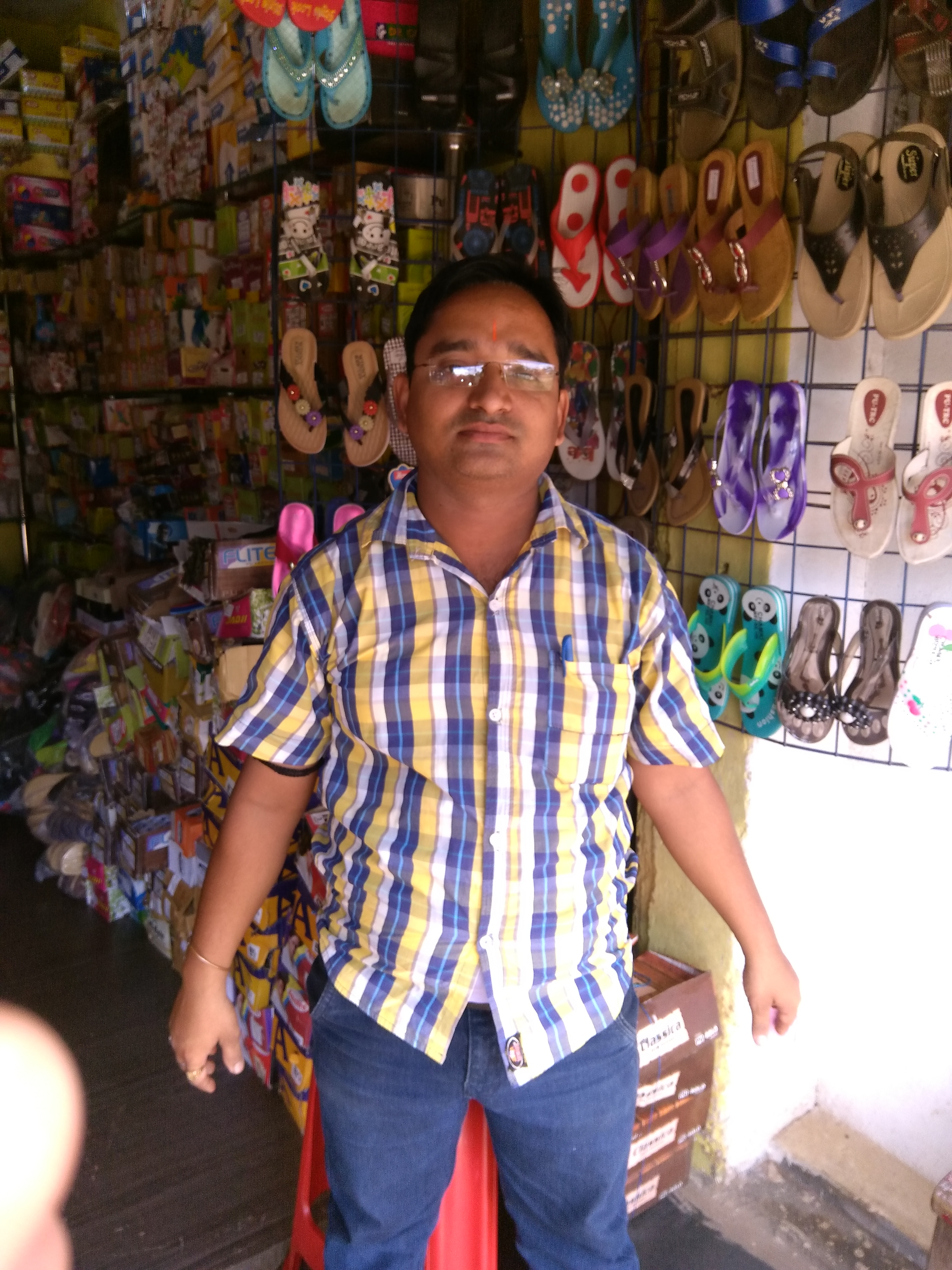 Aarti Footwear Shop