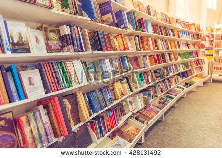 Swati Magazine Center