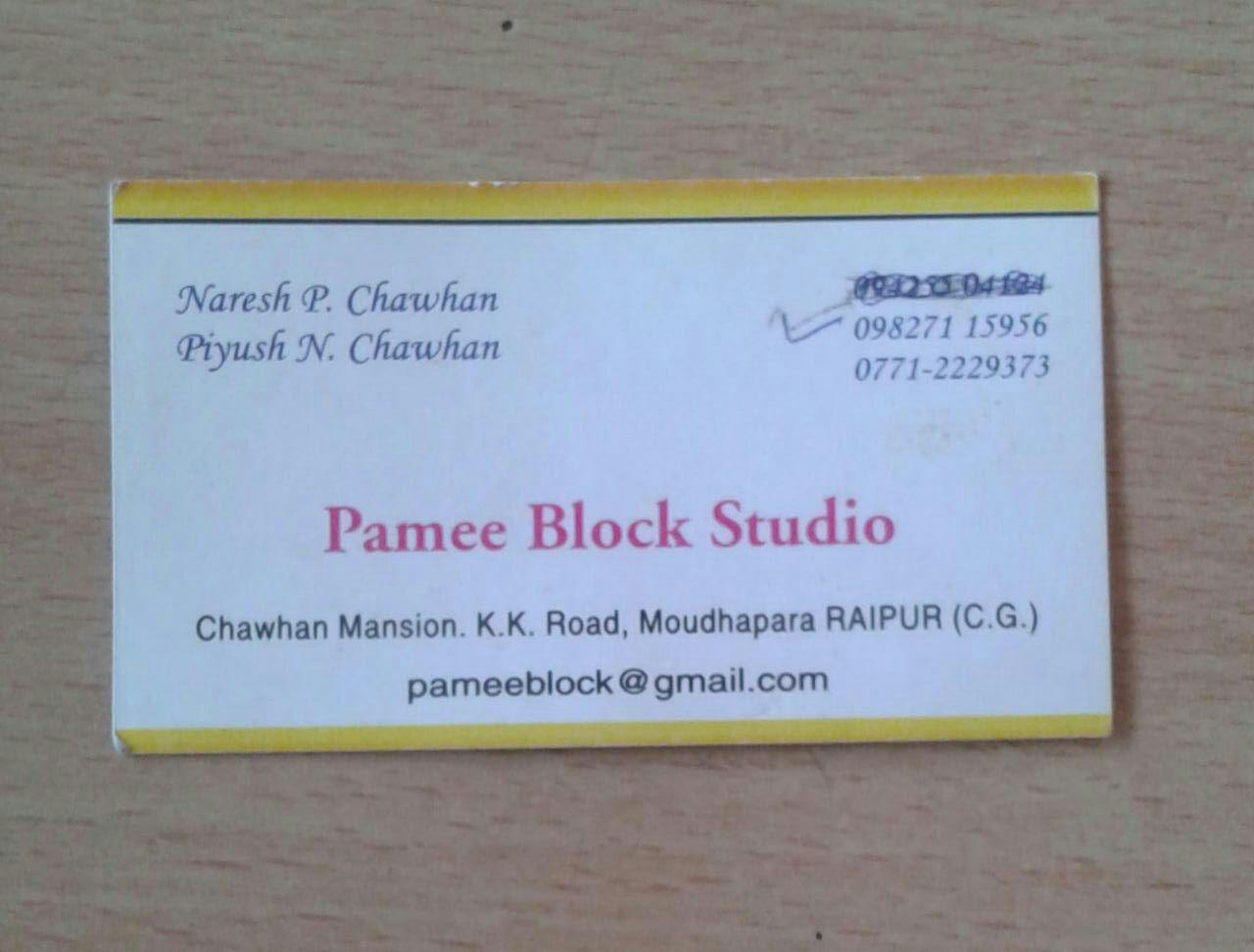 Prema Block Studio