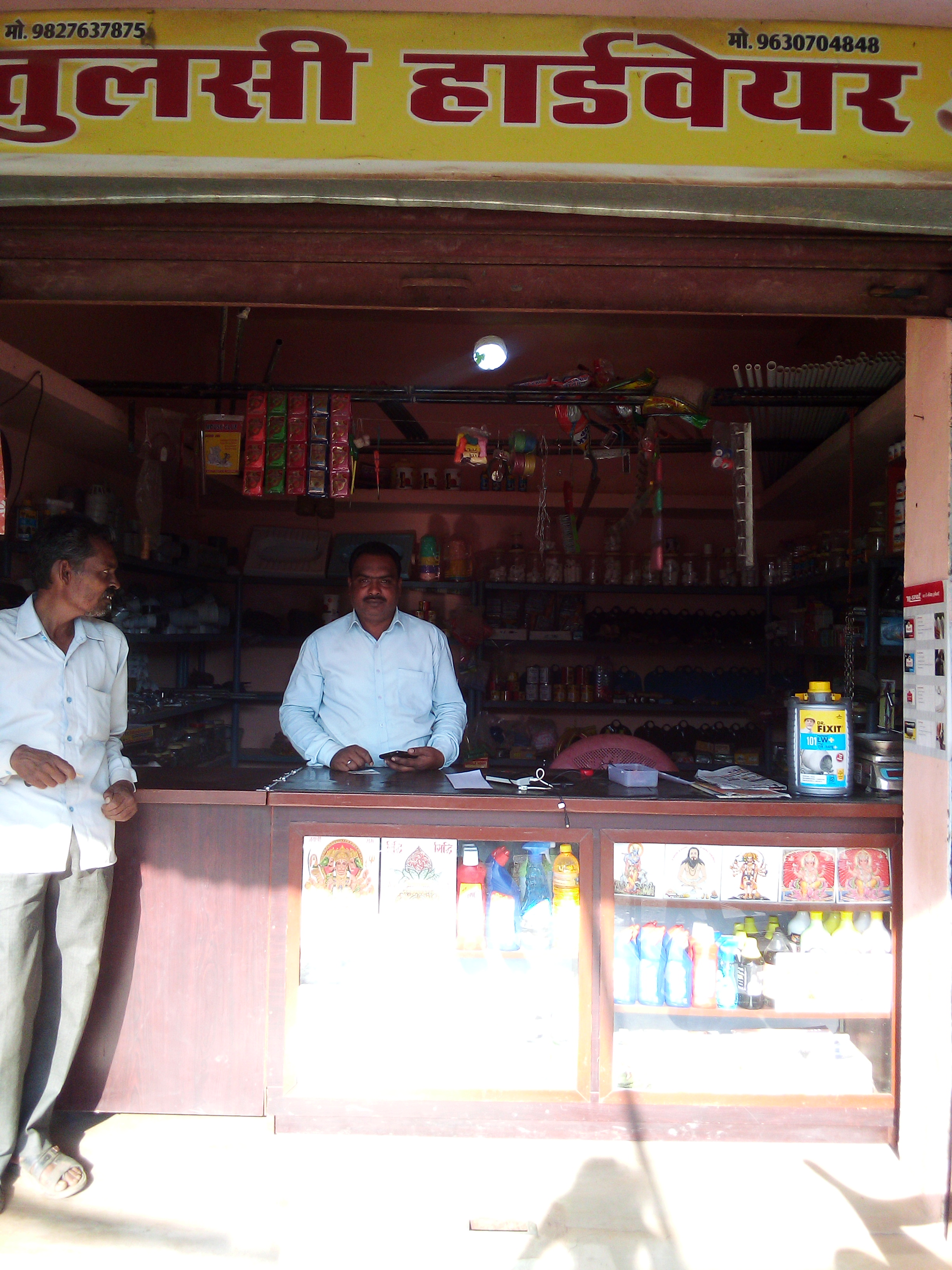 Tulsi Hardware Shops