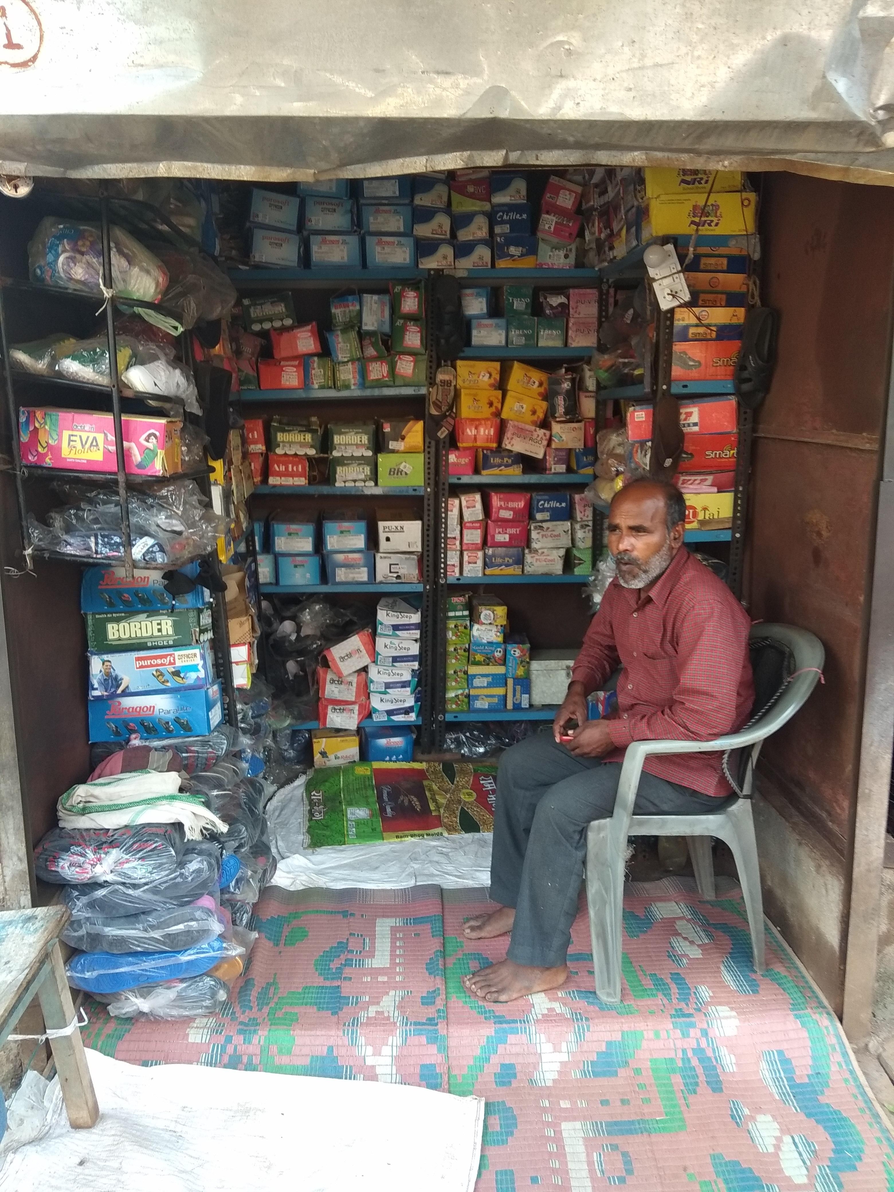 Juta Capal Shop