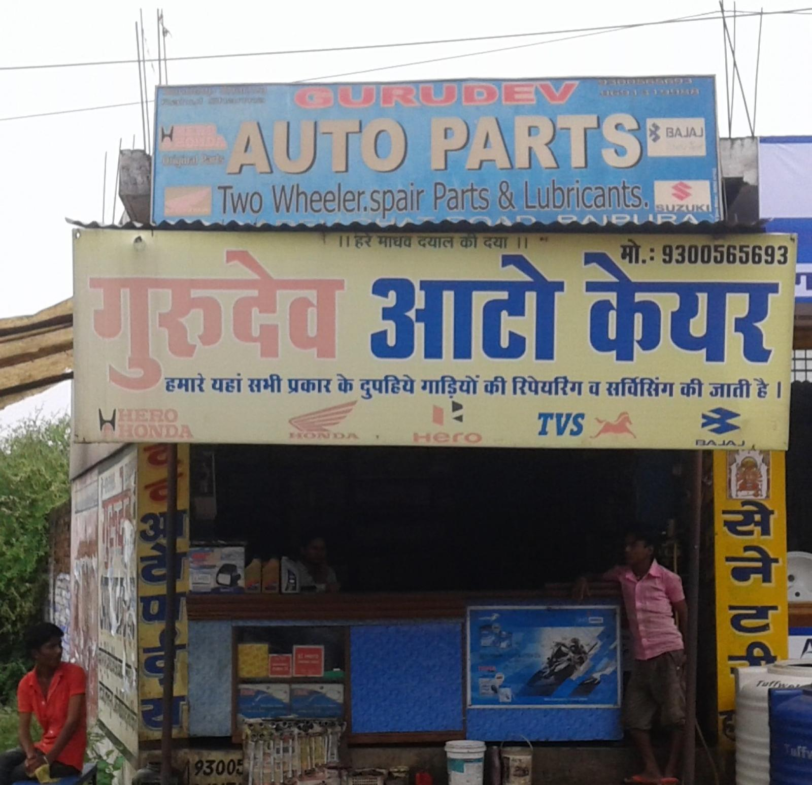 Gurudev Auto Care