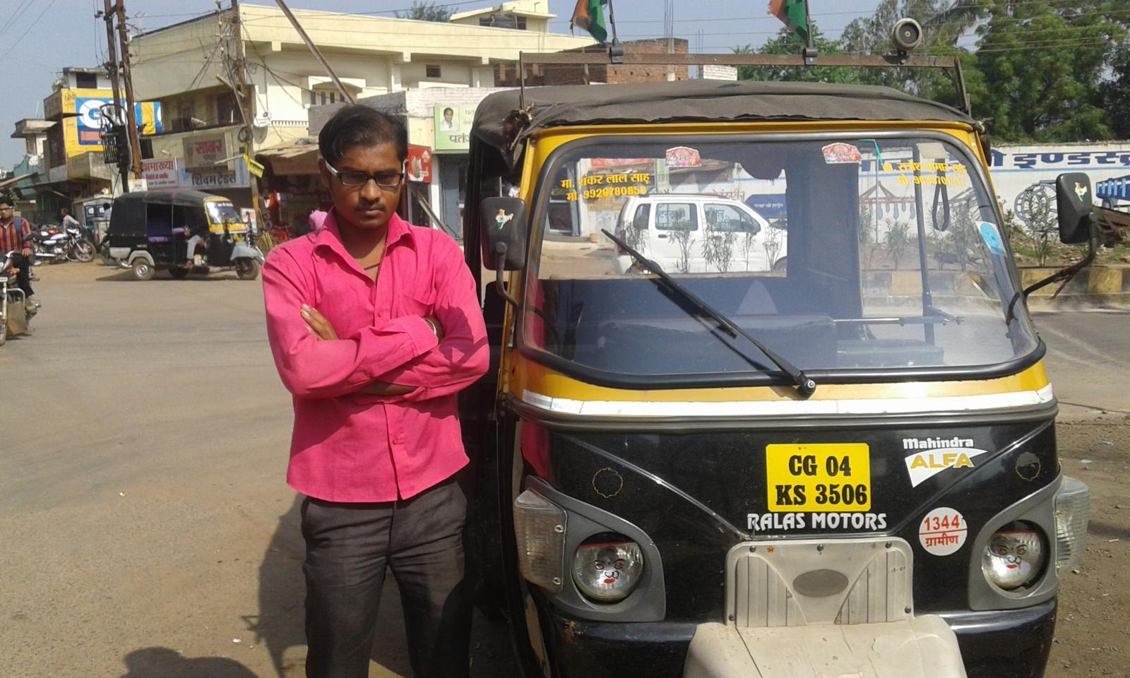 Auto Rickshaw Rajesha