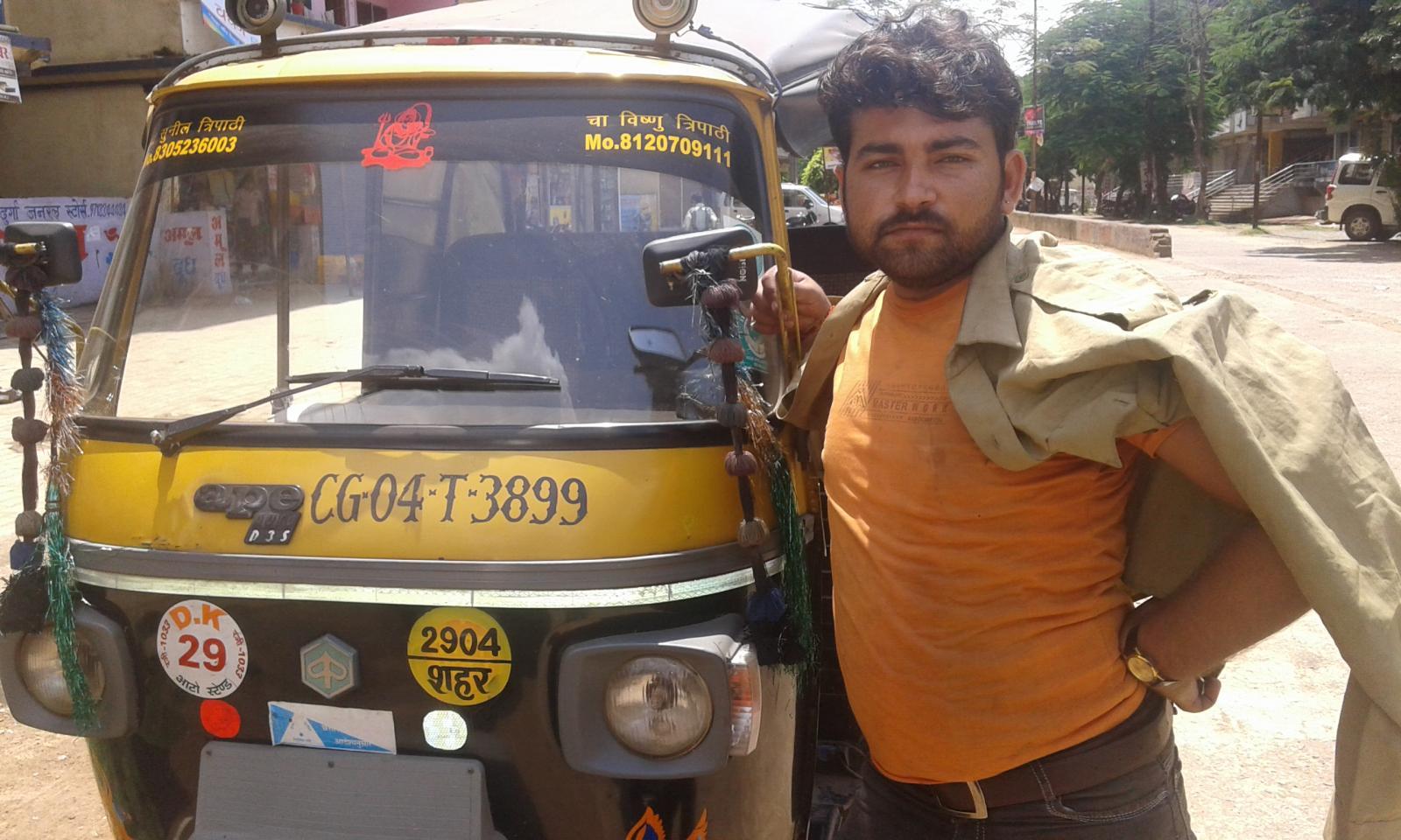 Raju Auto