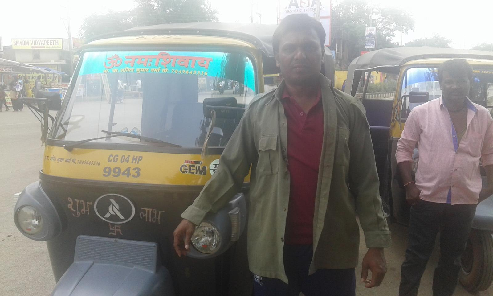 Anil Auto