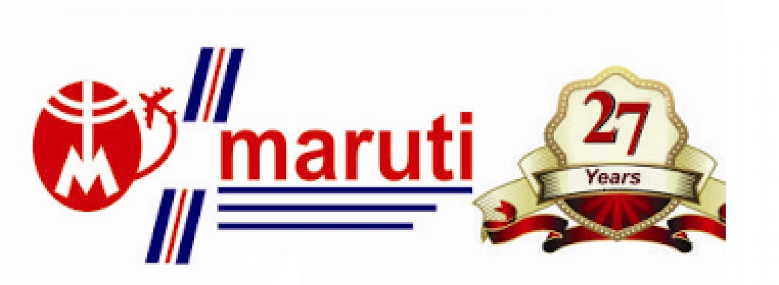 Maruti Air Couriers & Cargo Pvt. Ltd. H.p. Enterprasis