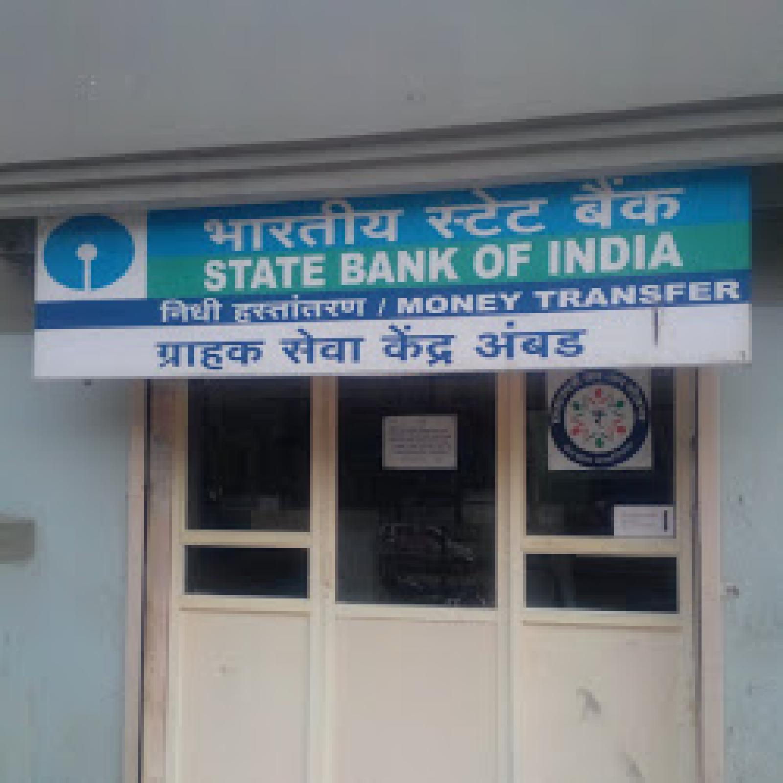 Sbi Customer Service Point