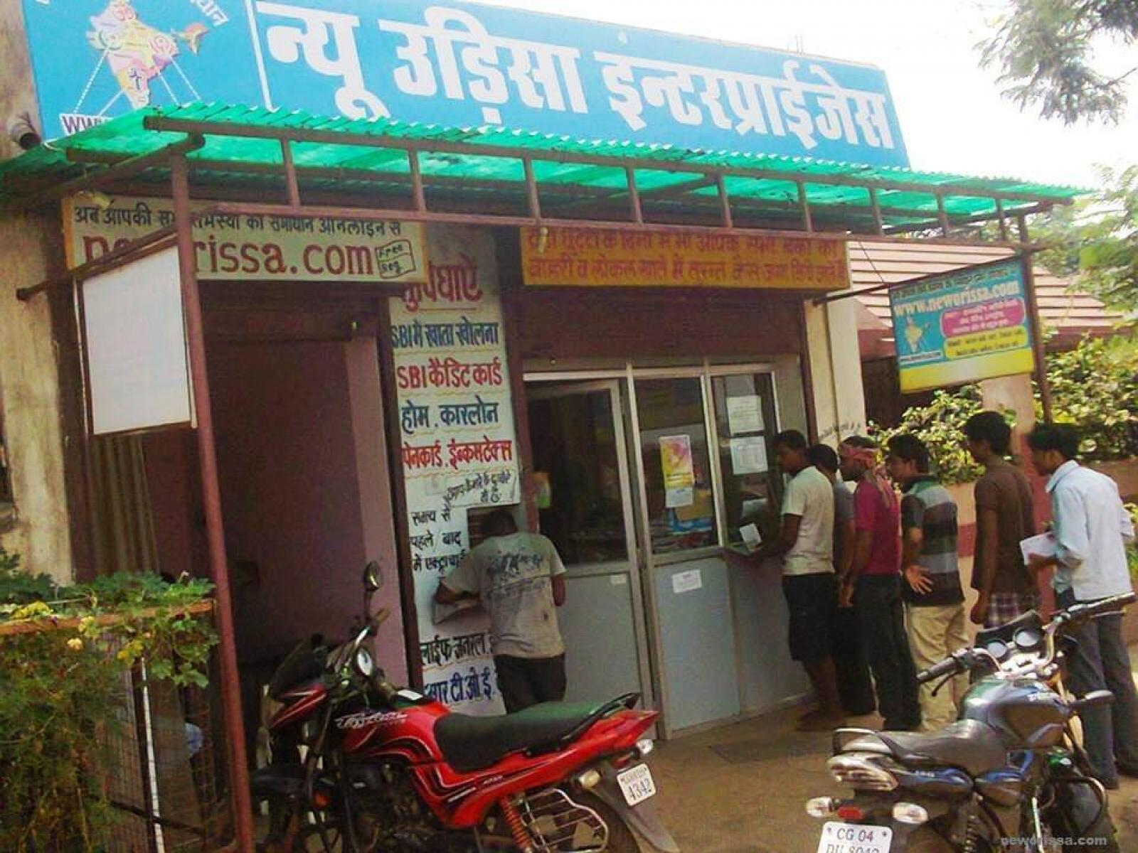 New Orissa Enterprises