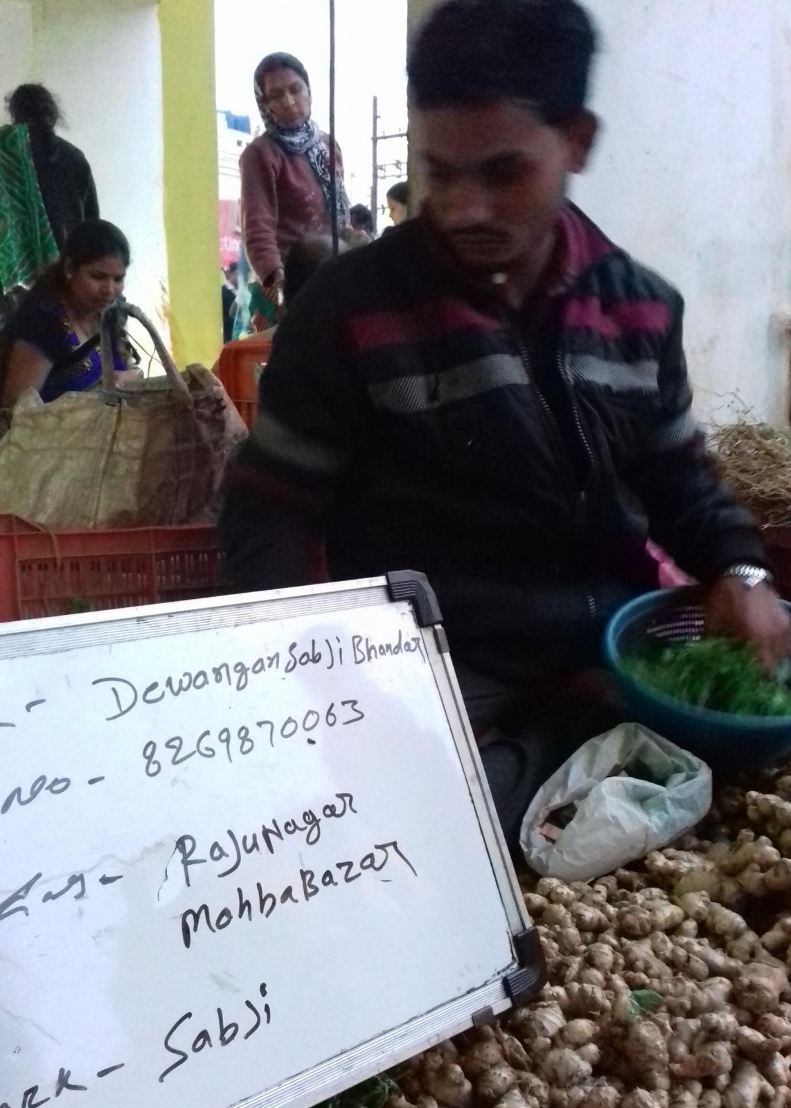 Dewangan Sabji Bhandar