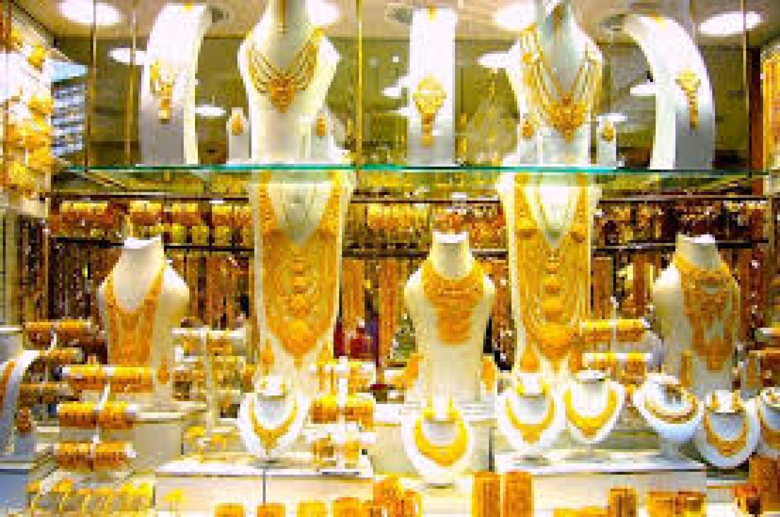Soni Babulal Padamsi Jewellers