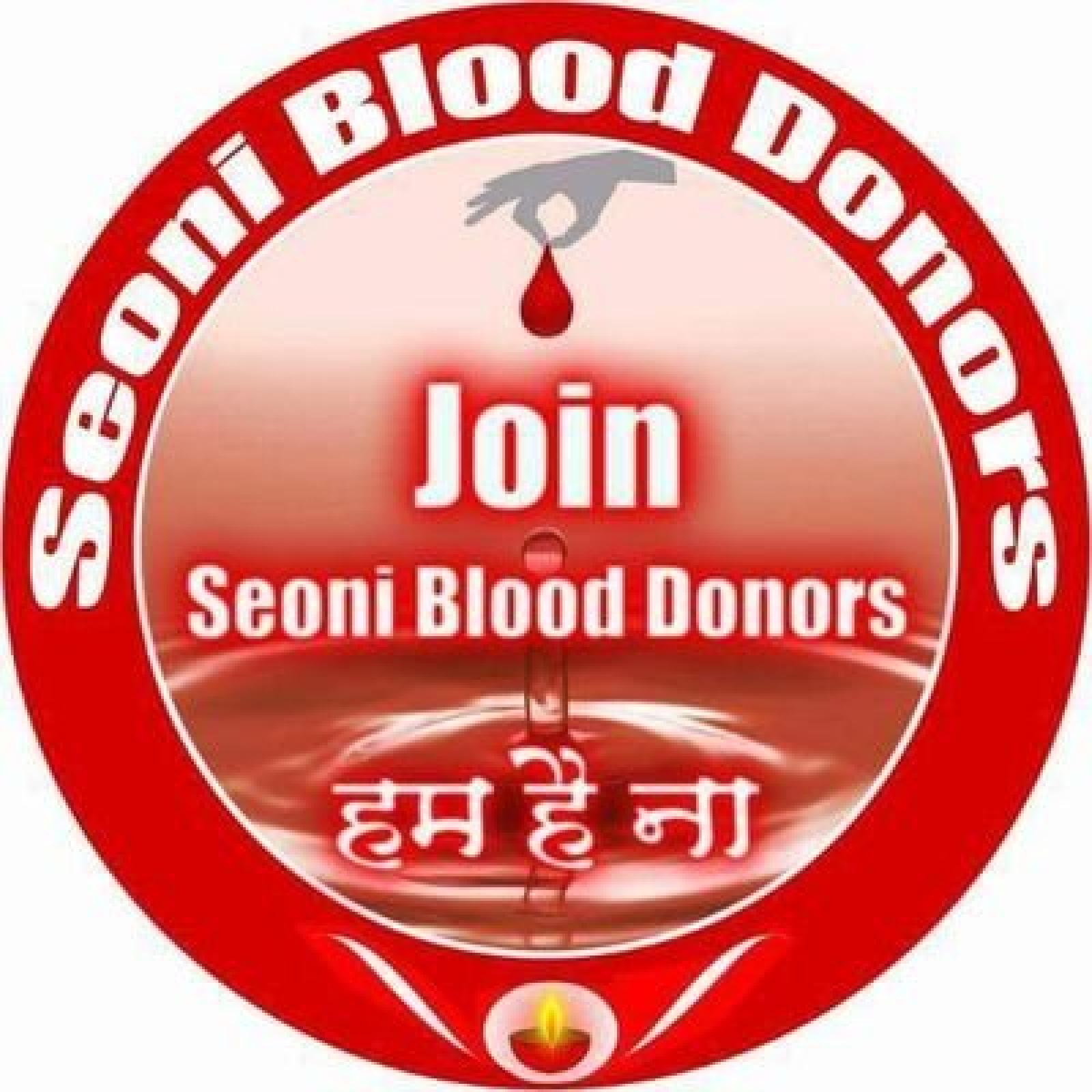 Seoni Blood Donors