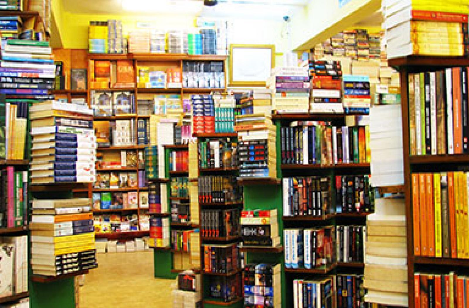 Biru Book Store