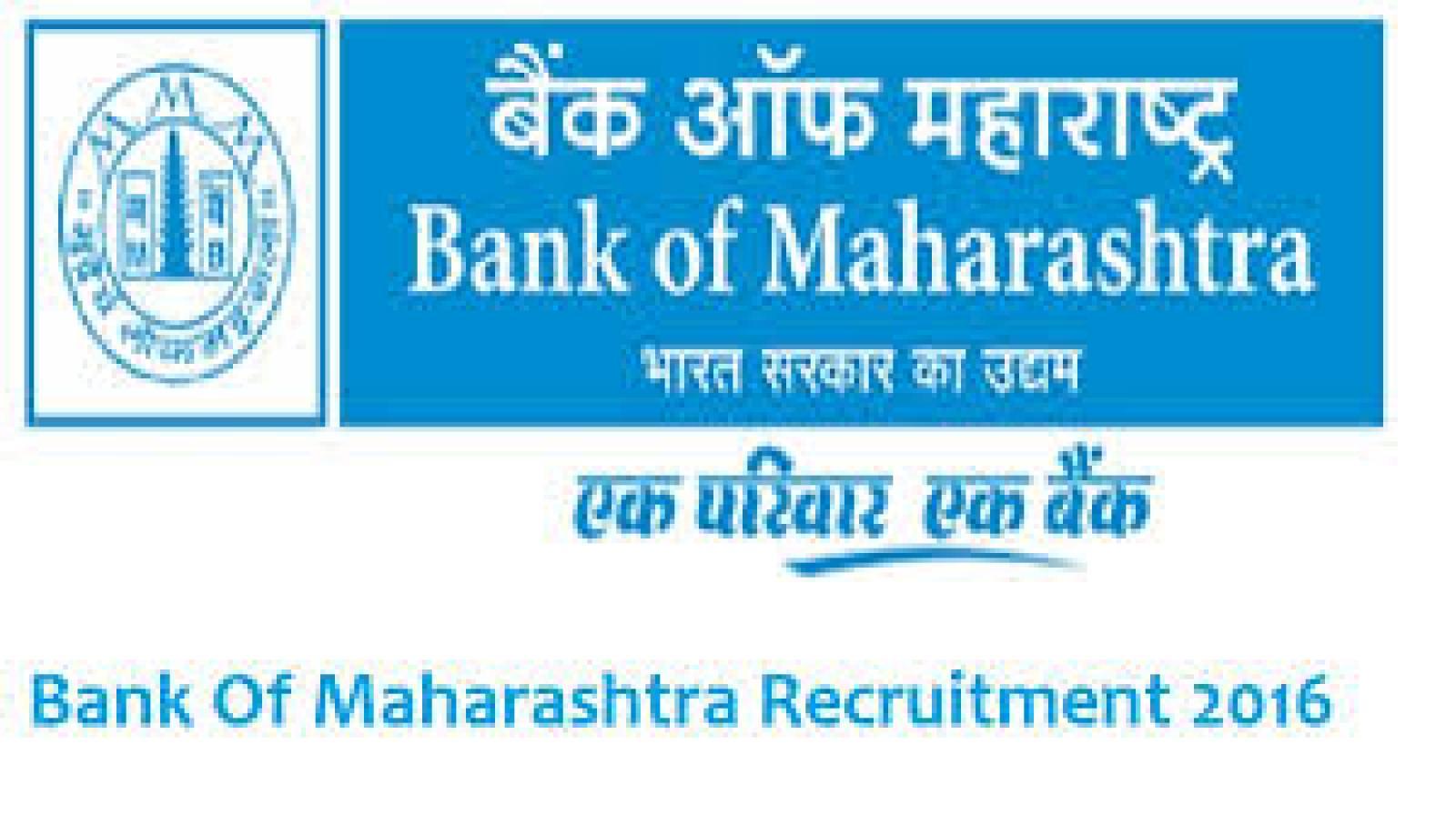 Bank Of Maharashtra- Buxi Bazar