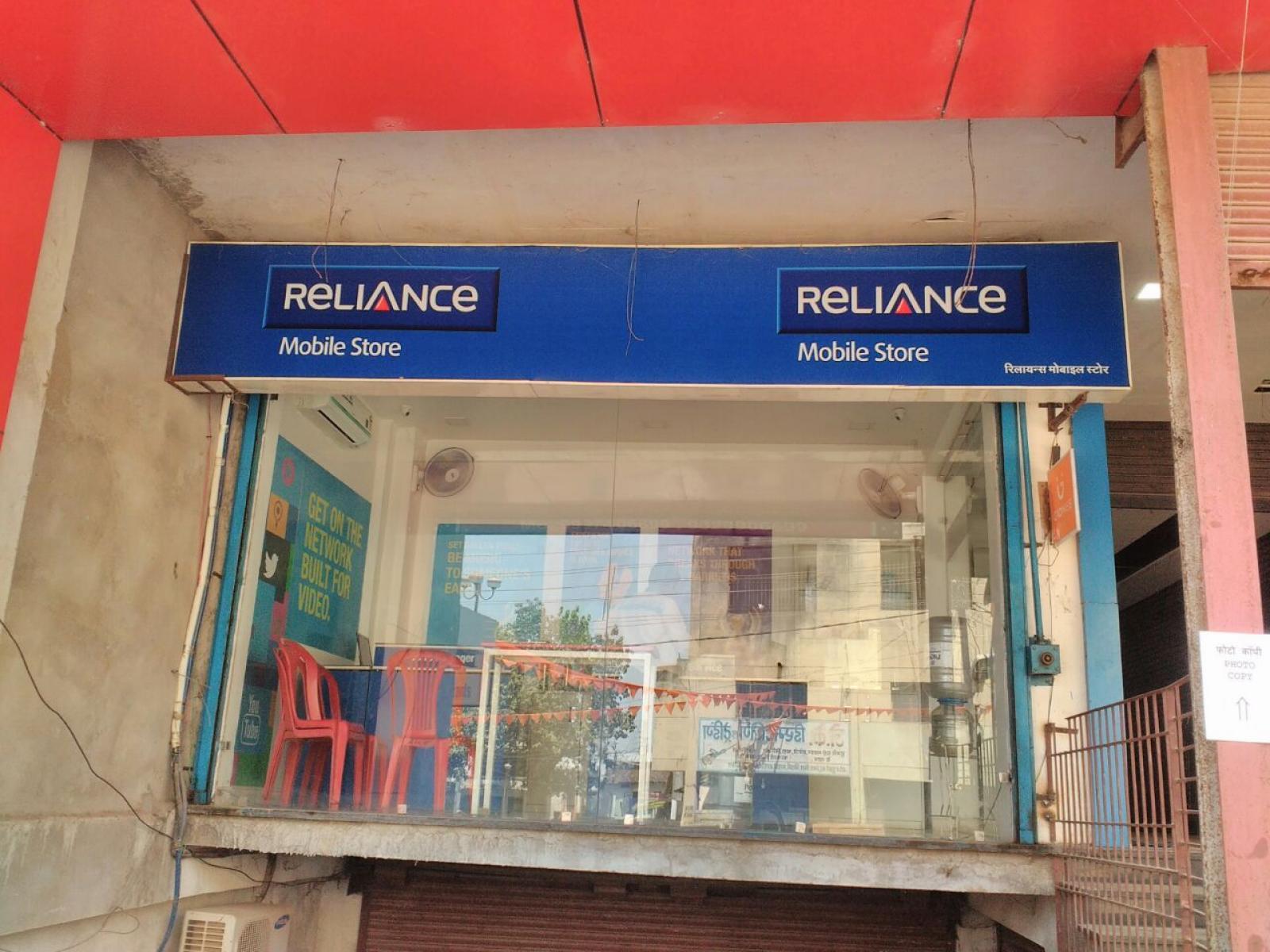 Reliance 4g Lte