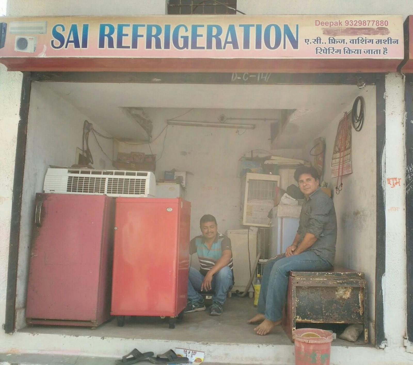 Sai Refrigeration