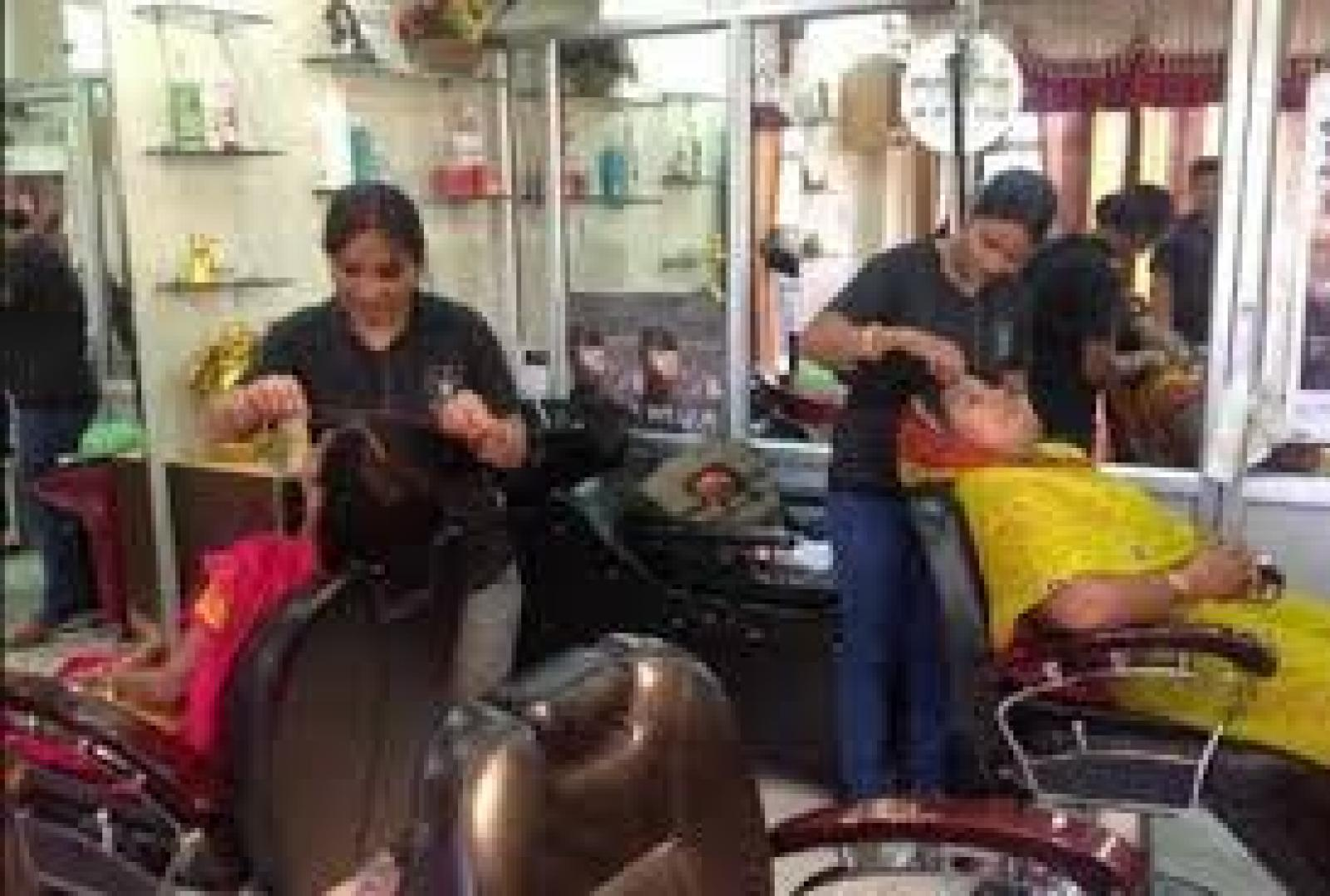 Abhilasa Ladies Beauty Parlour