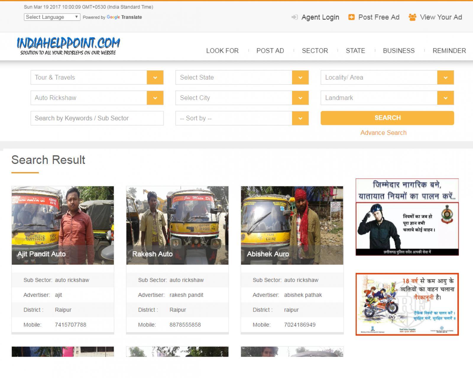 Shiv Rathore   Electrician