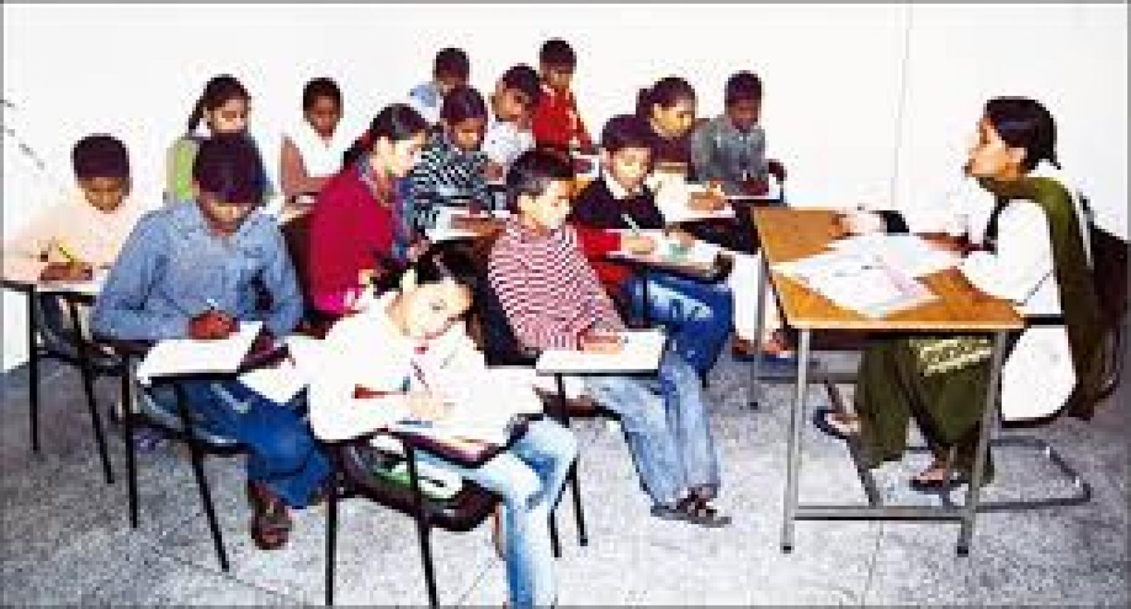 Aditya Career Institute