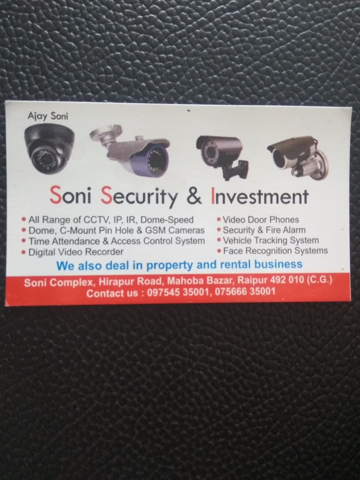 Soni Security&investment